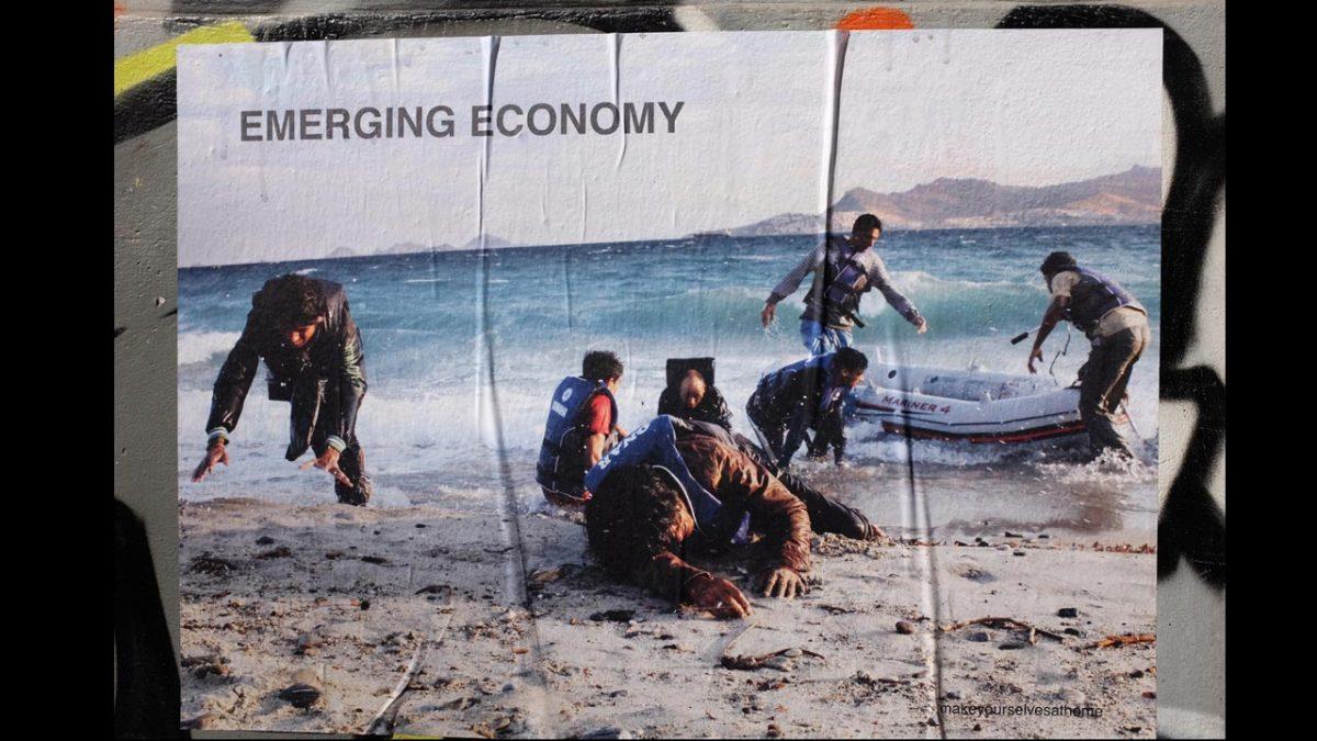 """""""Αναδυόμενη οικονομία"""""""