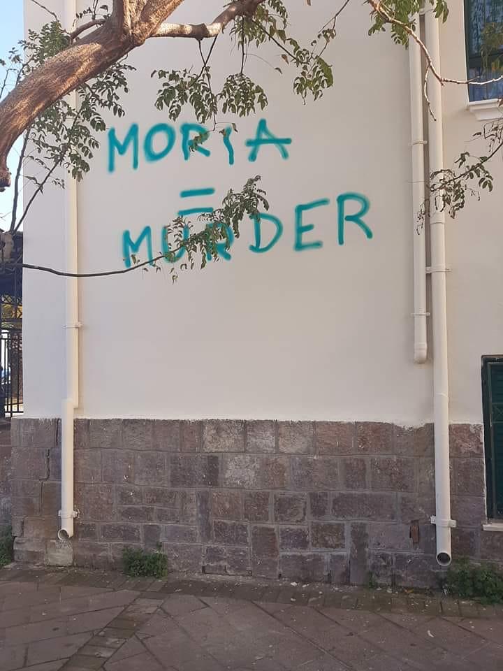 Moria = Murder