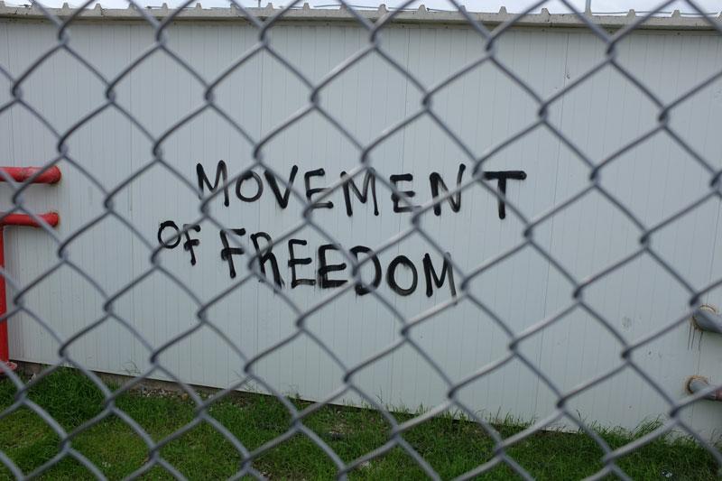(Ελευθερία) Κίνησης