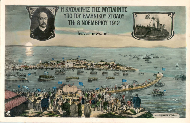 Contested Borderscapes of  Mytilene Port